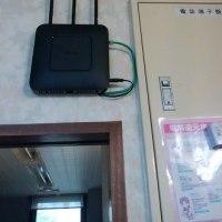無線LANルーターを設置