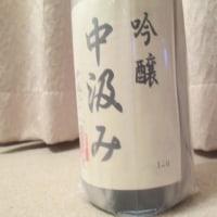 中汲み@小澤酒造