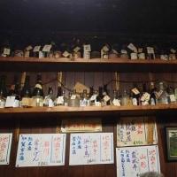 異国情緒あふれる港町  B級横浜散策(271)  久しぶりの栄屋酒場