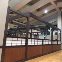 西町大喜 西町本店(富山県富山市)