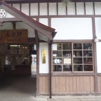 古い駅の佇まい