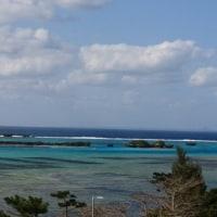 沖縄科学技術大学院大学 シーサイドハウス付近からの絶景