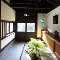 日本の美を伝えたい―鎌倉設計工房の仕事 227