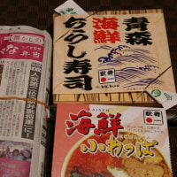 青森☆春の駅弁祭り!