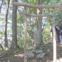 仏ヶ尾山(1139m)10月15日
