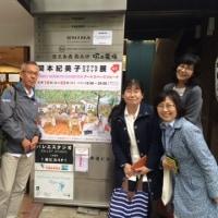 『関本紀美子カラフルスケッチ展』会場でのひとコマ 4月23日(日)15時まで開催中です