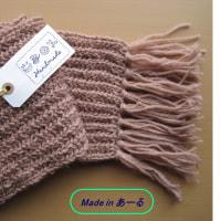 目標達成~世界の子供たちへ編み物作品を贈ろうプロジェクト2015