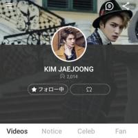 ジェジュンONLY → 【 KIM JAEJOONG : V LIVE】(*•̀ᴗ•́*)و ̑̑