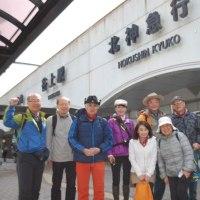第12回 ハイキングに行こう! 丹生山田の里文化財コース