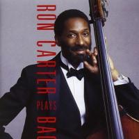 ロン・カーターRon Carterのジャズ・ボッサを聴いてみた