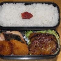 お弁当(H28.11.28~12.2)