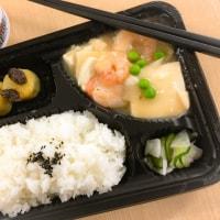 お昼はお弁当で…。