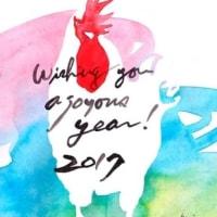 2017年のごあいさつ
