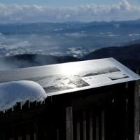 雪の高谷山
