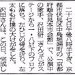"""衰えぬコンサート人気 沢田研二が貫いた""""独自路線""""の矜持"""