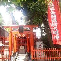 日通金綱稲荷神社  (神田和泉町)