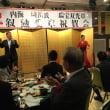 強化練習、叙勲受章記念祝賀会