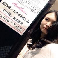 名古屋▶︎東京