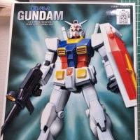 FG ガンダム-1