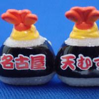 ご当地キティ 510-3 名古屋 天むすNagoya Rice ball with tempura prawn