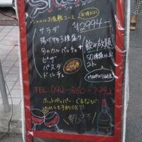 テラスで飲むビールが美味しい季節になりましたね♪ ~cafe&bar sharuru 町田店行ってきました~