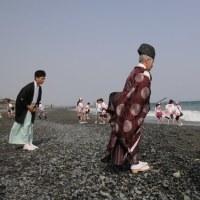 『国府祭』 浜降り
