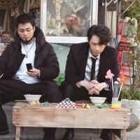 闇金ウシジマくん ザ・ファイナル【映画】