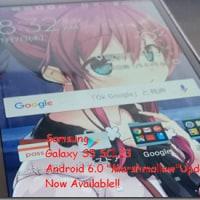 au版Samsung Galaxy S5 SCL23がついにMarshmallowへ。明日よりアップデート開始!