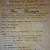 ホグワーツ魔法学校入学