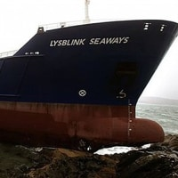 報告書:Lysblink Seawayが全速力で座礁したと
