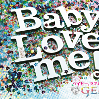Baby, Love me!�Υ����ȥ��