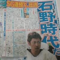 GⅠ11R 第58回 宝塚記念 &  SGグラチャン 鳴門競艇 鉄板 ・・・№574