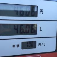グランの燃費
