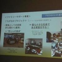 フードバンク北九州ライフアゲインの臨時総会が黒崎で行われ、来年度基本計画の補強を提案し、可決されました。