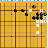 囲碁死活1338 碁経精妙