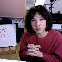 昨日のツイキャス録画UPしました!/今回は音楽について暑苦しくトーク(笑)/ライブ予定速報!