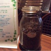 人気のグァテマラコーヒー