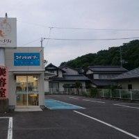 5/24(水)☁  雨☔浜田港へ。