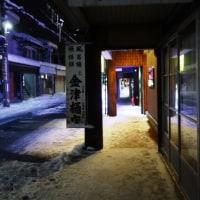 続・仲町の雪景色