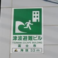 東海道散歩余録