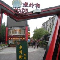 上海・生ビール・老外街・Shanghai Draft Beer