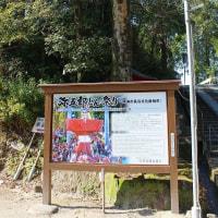 八幡神社その1(曽於市大隅町岩川)