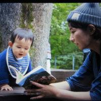 """久々に息子からLINEで孫の画像が!柊ちゃん一瞬ですが一人立ちしましたよ"""""""""""