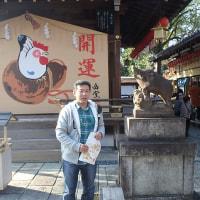 護王神社にて・・・(*^ ^*)