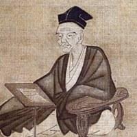 誤解された思想家・日本編シリーズその6の③