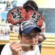 丑の日ラジオ