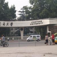 西安交通大学の集い