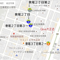 give大正店 12月のお知らせ☆