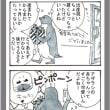 ひげペンギンのピコちゃんVol.10