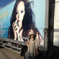 ㊗️『anuro name FEELtour 2013』以来★全国ホールツアー8月より開催